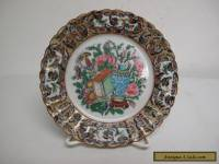 "Chinese Famille Rose Medallion Butterfly Porcelain Plate, 6"" diameter"