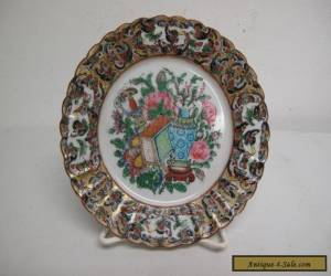"Chinese Famille Rose Medallion Butterfly Porcelain Plate, 6"" diameter for Sale"