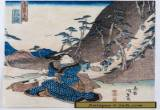 "Utagawa Kunisada (1786-1865) Antique Japanese Woodblock - ""View of Nissaka"" for Sale"