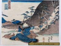 "Utagawa Kunisada (1786-1865) Antique Japanese Woodblock - ""View of Nissaka"""