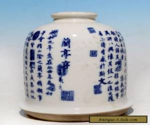 Rare Old Chinese Blue and White Porcelain Brush Washer Ink Pot WJ116 for Sale