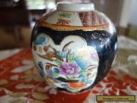 ! VINTAGE RETRO 50s GOLD TRIM DETAIL BLACK CERAMIC CHINESE GINGER JAR
