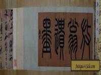 Very Long Old Chinese Calligraphy Scroll Handwriting Signed NanYun WJ301