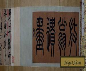 Very Long Old Chinese Calligraphy Scroll Handwriting Signed NanYun WJ301 for Sale