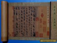 207inch Long Old Chinese Calligraphy Scroll Handwriting Marked LuJi WJ051