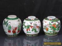 Three Antique Chinese 19th C Famille Verte Tea Caddys / Jars - Signed