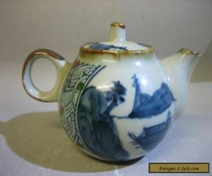 Vintage antique Chinese mini blue and white porcelain teapot for Sale