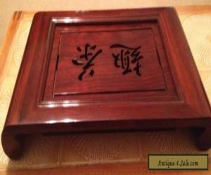 Vintage Polished Chinese Rosewood Tray -  for Sale