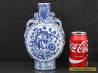 Fine Quality Antique Chinese 19th C Blue & White Dragons Moon Flask Vase